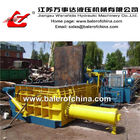 China Scrap Metal Cast iron scrap  baling press compactor Baler Factory