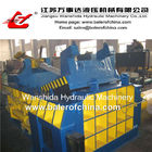 Scrap Metal Baler/Metal Baling Press