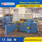 China China Waste Paper/Cardboards Balers factory