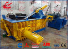 Lathe Parings Turnings Scrap Baler 250x250mm Bale Size 18.5kW Motor Hydraulic Metal Baler