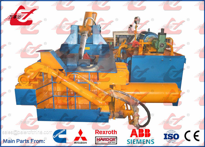 Popular Hydraulic Scrap Metal Baler Waste Aluminum Baling Press for Light Metal Scrap 1500kG/h Output