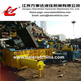 China Scrap Metal Baler for sale factory